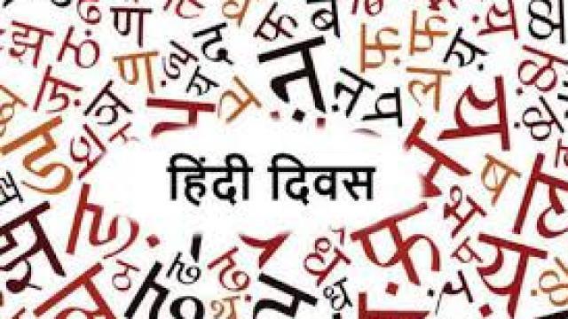 Importance Of HindiDiwas
